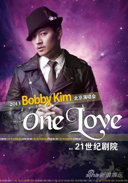 Bobby Kim北京演唱会造型