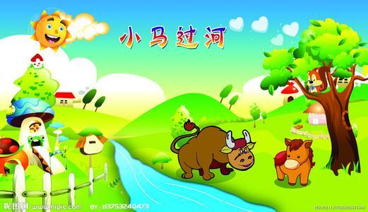"""近日,""""动画片《小马过河》签约仪式""""在北京隆重举行,作为2014年世界广告大会的重要组成部分,本次活动对于推动中国动漫创意制作具有深远的意义。该活动得到了各级领导的高度重视及大力支持,国家工商总局副局长甘霖、北京市副市长程红亲临现场,并充分肯定了将《小马过河》改编为动画片的创意构想。   签约仪式上,《小马过河》原著版权方、动画片主投资方瀚海艾伦影视文化传媒(北京)有限公司董事长彭东来,与北京东方龙影视传媒有限公司总经理张刚签署了合作协议,双方将联合投资拍摄这部长达208集的系列"""